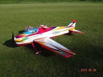 DSC05771.JPG