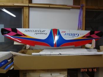 DSC06555.JPG